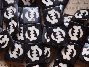 Bone Adinkra Gye Nyame Batik Beads - Ivory on ebony larger beads